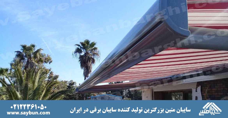 ساخت سایبان برقی-سایبان متین 22361050