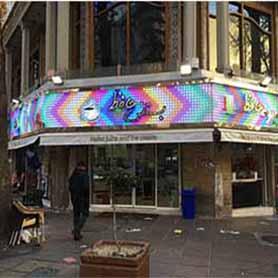 پروژه نصب سایبان برقی بستنی فروشی حافظ