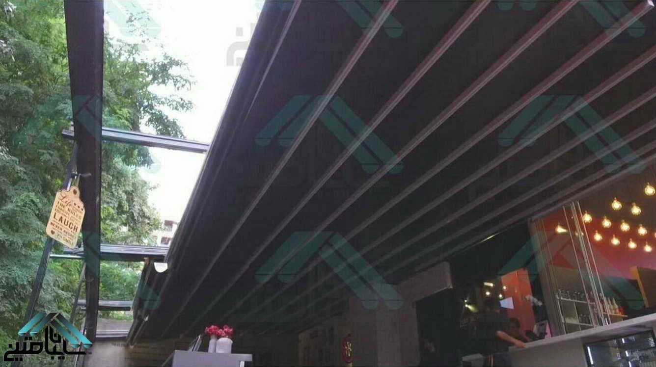 سقف جمع شو چیست؟
