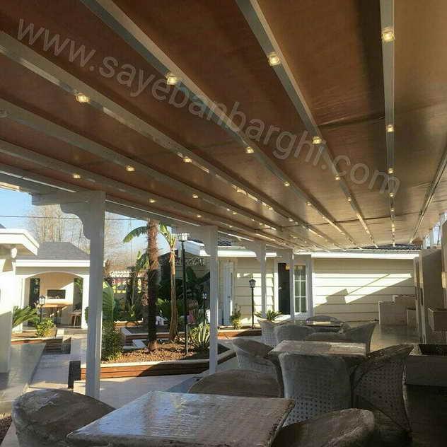 نصب سقف متحرک برای رستوران ها