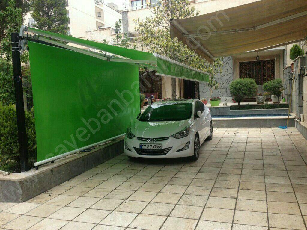 سایبان پارکینگ به صورت عمودی