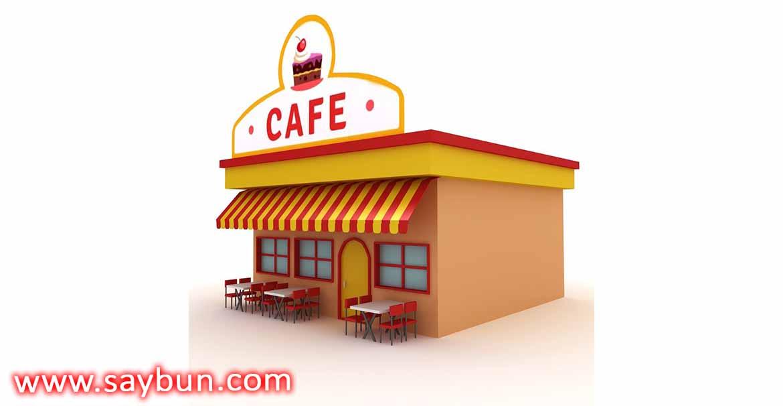سایبان برقی کافه - سایبان متین 02122361050