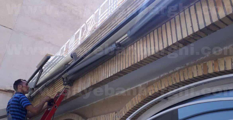 نصب سایبان برقی بارانگیر - سایبان متین 02122361050