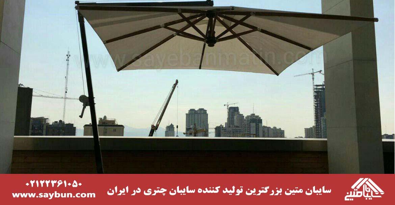 سایبان چتری تاشو با قیمت مناسب