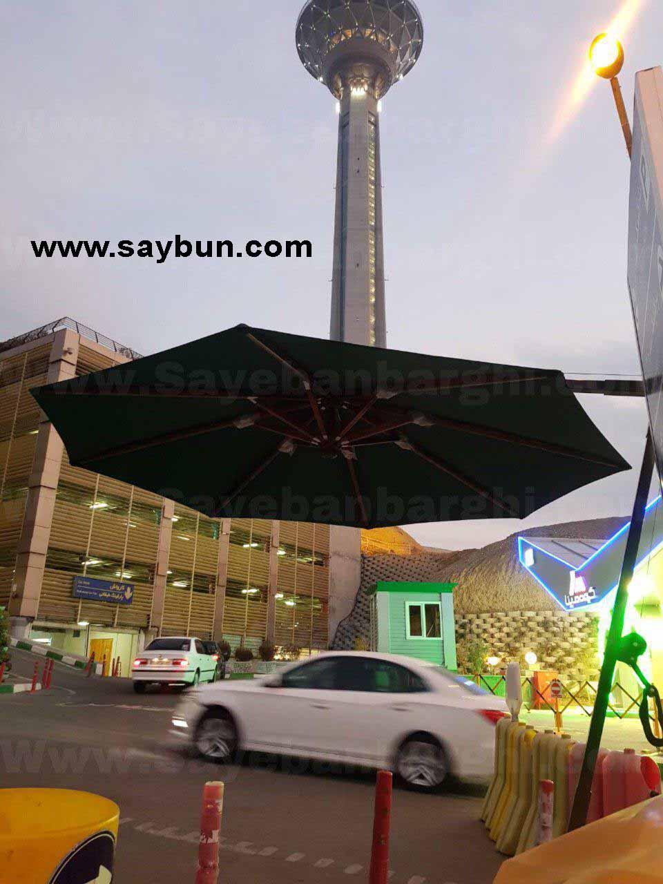 - سایبان چتری نصب سایبان